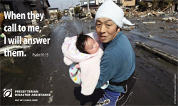 Japan_alert-1